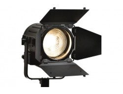 Re-Light VSD (320w) Daylight